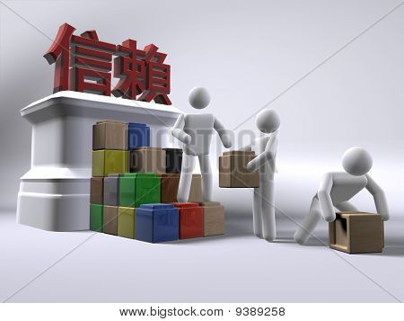 Building Reliable Reputation (with Chinese Text)