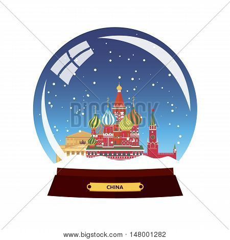 Snow Globe City. Russia, Moscow In Snow Globe. Winter Travel Vector Illustration