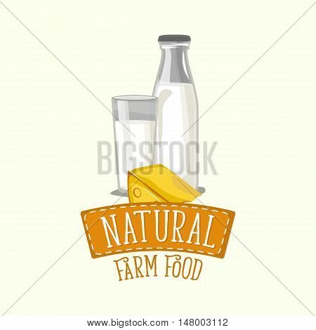 Painted logo design of dairy products with frame and lettering. Vector illustration for food and drink design, farm shop, branding, sticker and label design.