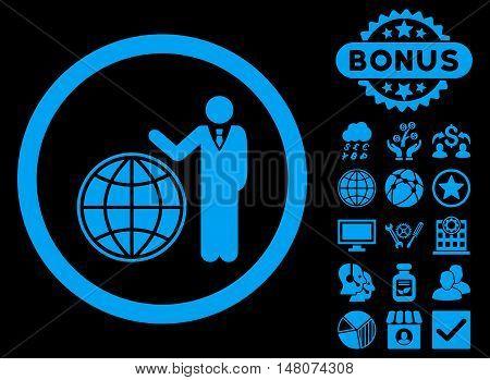 Global Manager icon with bonus symbols. Vector illustration style is flat iconic symbols, blue color, black background.