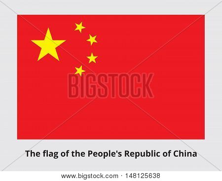 National flag of the Peoples Republic of China. The red banner charged in the canton with five golden stars. Proper official colors and proportions. Vector eps8 illustration.