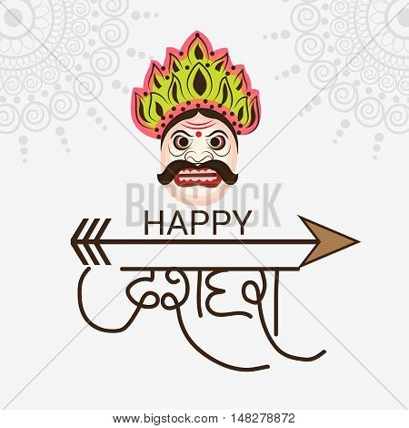 illustration of Creative Hindi Text of dussehra with Arrow.