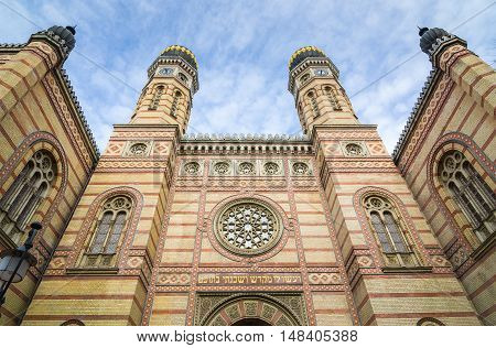 Exterior of the Great Synagogue in Dohany Street. The Dohany Street Synagogue or Tabakgasse Synagogue is the largest synagogue in Europe. Budapest, Hungary.