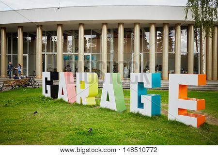 MOSCOW, RUSSIA - JUN 29, 2015: Museum of Modern Art Garage. Center for Contemporary Culture Garage is an independent cultural platform for development of new thinking located in Gorky Park
