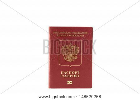 Passport red colour with a Golden eagle emblem on a white background