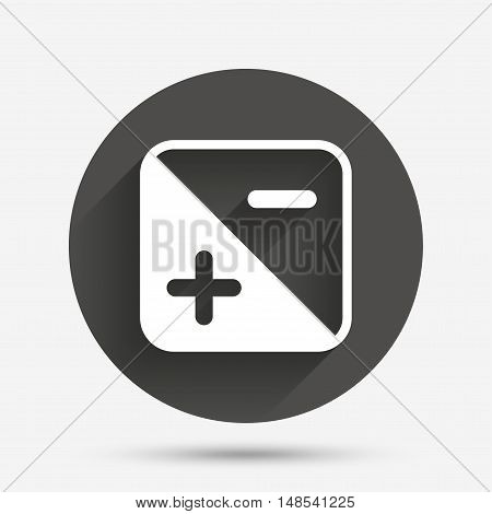 Exposure photo camera sign icon. Quantity of light settings. Circle flat button with shadow. Vector