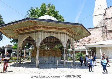 Fountain For Ritual Ablutions Of Hagia Sophia, Istambul, Turkey