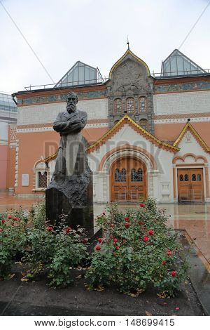 The Moscow Tretyakov Gallery, Russia