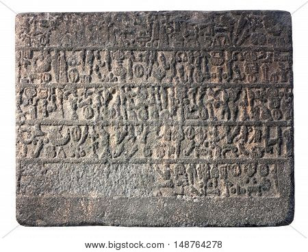 Ancient stone hieroglyphic inscription about the activities of King Urhilina and his son late Hittite period (9th Cent. B.C.) from Hama (Syria)