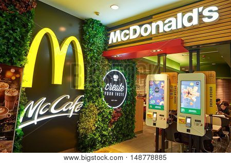 HONG KONG - CIRCA JANUARY, 2016:  McDonald's in Hong Kong. McDonald's is the world's largest chain of hamburger fast food restaurants