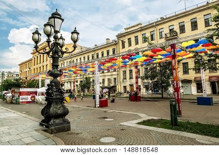 Saint-Petersburg.Russia.17 june 2016.Installation Alley umbrellas in Solyanoi lane in Saint Petersburg.