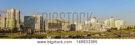 General view of the buildings of Belgorod State University. International University. The campus (main building observatory dormitories). Panorama.