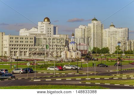 BELGOROD RUSSIA - SEPTEMBER 10 2016: General view of residential complex temple of Archangel Gabriel promenade main building and observatory of International of Belgorod State University. Campus.