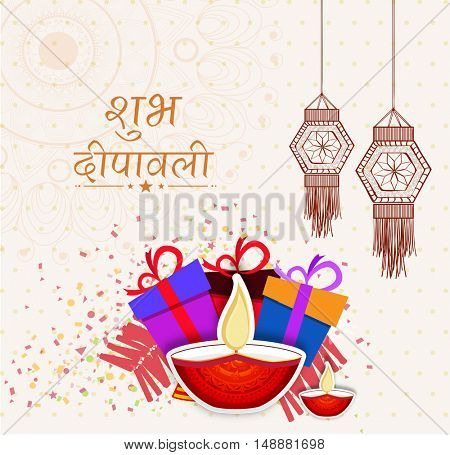 Greeting Card design with Paper Oil Lamps (Diya), Firecrackers and Colorful Gifts on floral background for Indian Festival of Lights, Shubh Deepawali (Happy Deepawali or Diwali) celebration.