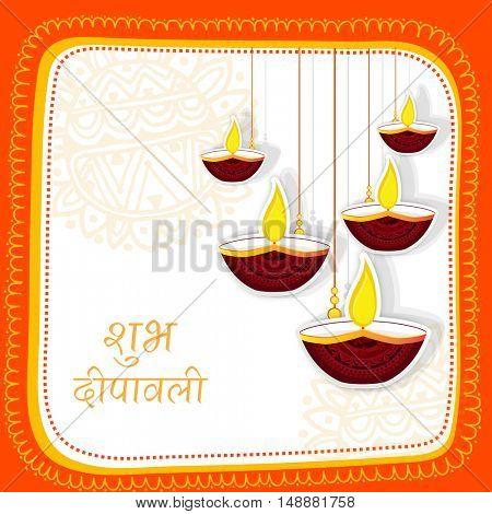 Elegant Greeting Card design decorated with hanging Oil Lamps (Diya) for Indian Festival of Lights, Shubh Deepawali (Happy Deepawali or Diwali) celebration.