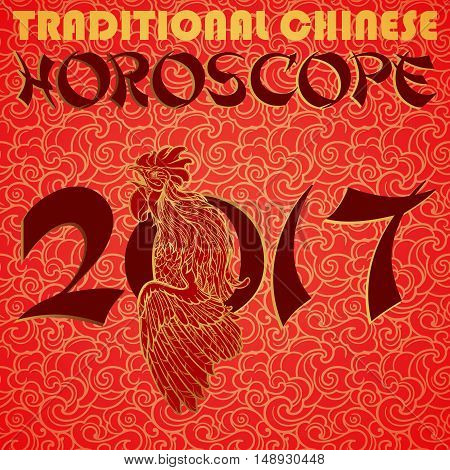 New year greeting card or calendar cover with a rooster as a symbol of the 2017 year. Intricate linear drawing of the Rooster on the traditional chinese pattern background. EPS10 vector illustration