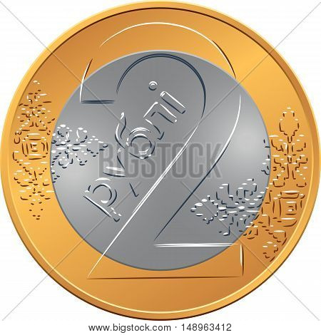 vector reverse new Belarusian Money BYN two ruble gold and silver coin with Value and ornament symbolizing the pursuit of happiness and freedom poster