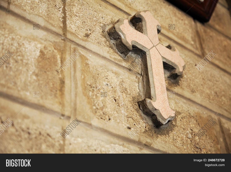 Decorative Cross On Image & Photo (Free Trial) | Bigstock
