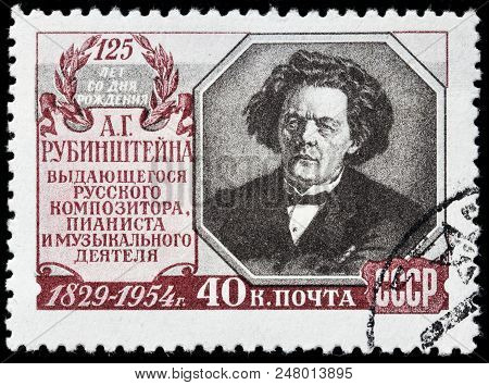 Luga, Russia - June 07, 2018: A Stamp Printed By Russia (ussr) Shows Image Portrait Of Anton Rubinst