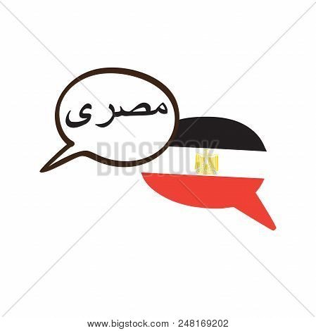 Translation: Egyptian Arabic. Vector Illustration Of Hand Drawn Doodle Speech Bubbles With A Nationa