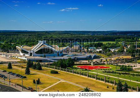 Minsk Belarus - 06-09-2018, National Exhibition Center