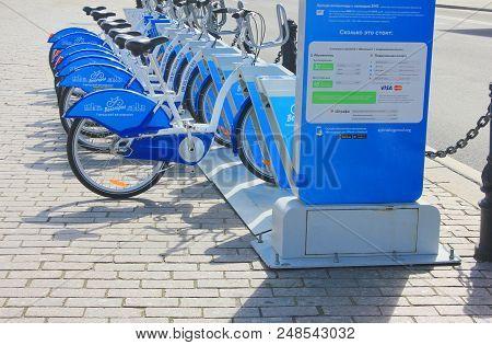 St. Petersburg, Russia - June 25, 2018: Velogorod Bike Rent, Saint Petersburg Official Bike Sharing