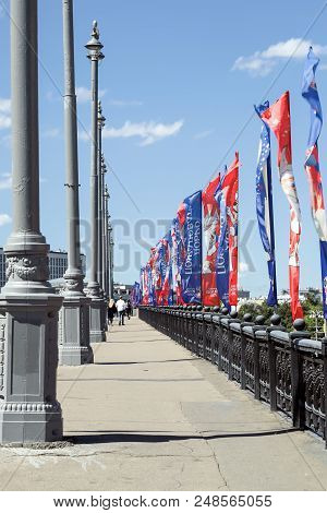 Mundial In Moscow On 02/07/2018. Big Moskvoretsky Bridge With Flags. Russia
