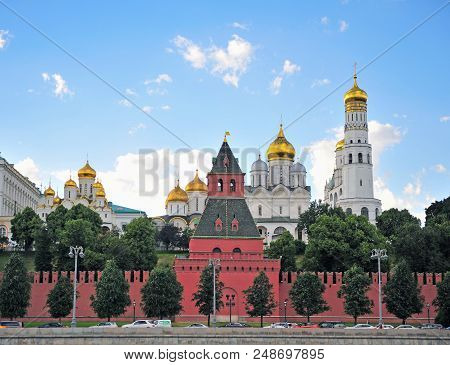 Summer View Of Kremlin Towers, Moscow
