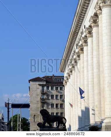 Court House Of Sofia, Bulgaria. The Need For A Common Building To House All The Courts In Sofia Was