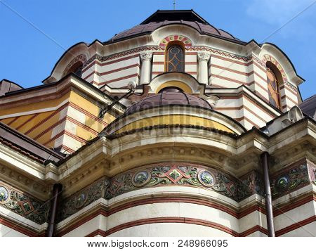 Details from Central Mineral Bath in Sofia, which is a monument of culture of national importance. Built in 1913 in the style of Secession, typical Bulgarian, Byzantine and Orthodox ornaments. poster