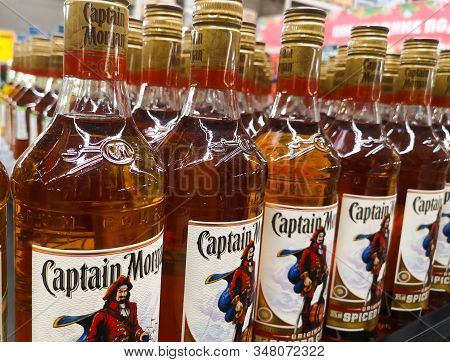 Jamaican Strong Rum Captain Morgan Produced By British Comapania Diageo Was Put Up For Sale In The M