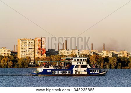 Dnipro River In Dnipro City, Ukraine. Cityscape Housing Estate Sunny . Mural Artwork Is Created By A