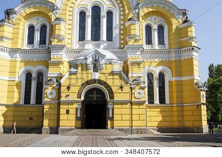 St Volodymyrs Orthodox Church Kiev Yellow Sunny  Day