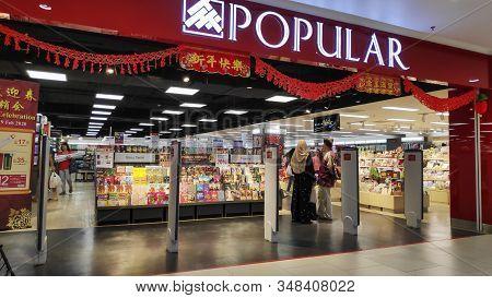 Johor Bahru, Malaysia- 24 Jan, 2020: Popular Bookstore Located In Johor Bahru, Malaysia. Popular Mal