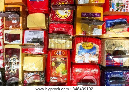Kiev, Ukraine, January 2020: - Many Choice Of Delicious Hard Cheese Variety In The Food Counter Of T