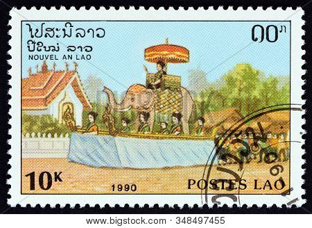 Laos - Circa 1990: A Stamp Printed In Laos From The
