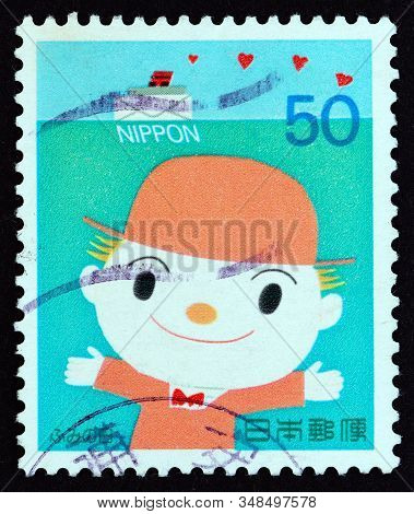 Japan - Circa 1994: A Stamp Printed In Japan From The