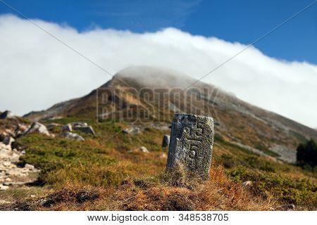 View From Ukraine Carpathian Mountains, Mount Pip Ivan, Panoramic View
