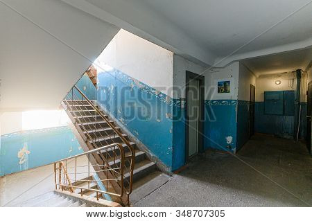 Russia, Moscow- October 10, 2019: Interior Public Place, Staircase