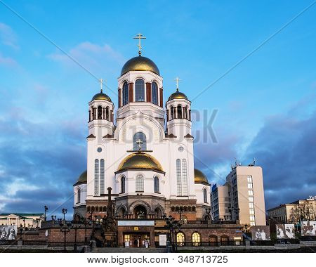 Yekaterinburg, Russia - October 30, 2019: Church On Blood In Honour Of All Saints Resplendent In Rus
