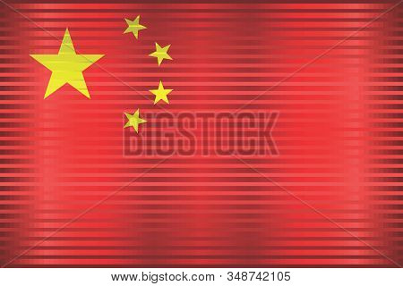 Shiny Grunge Flag Of The China - Illustration,  Three Dimensional Flag Of China