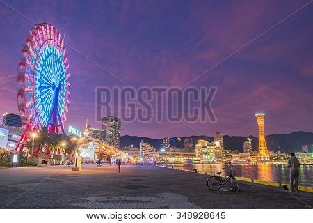 Beautiful Of The Kobe Port Tower, Landmark And Popular For Tourists Attractions In The Central Distr