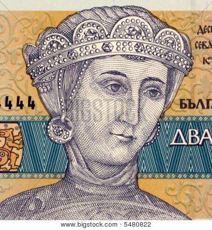 Duchess Sevastokrat Oritza Desislava