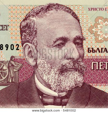 Khristo G. Danov