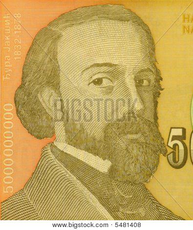 D. Jaksich On 5000000000 Dinara 1993 Banknote From Yugoslavia