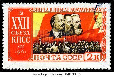 Vintage  Postage Stamp. Karl Marx, Friedrich Engels And V.i. Lenin.