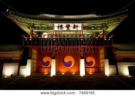 Korean Traditional Gate at Night
