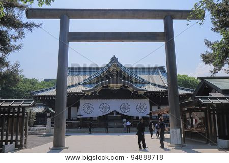Yasukuni Shrine Tokyo Japan