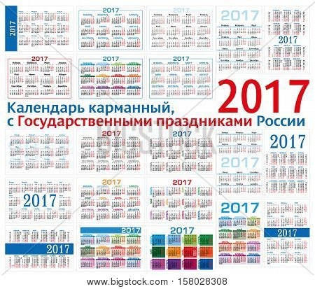 Set of simple two thousand seventeen year calendar obtained Russian public holidays. Translation from Russian -