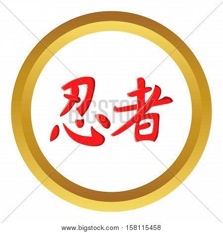 Japanese Ninja sign. Calligraphic inscription ninja vector icon in golden circle, cartoon style isolated on white background
